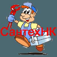 Сантехник круглосуточно в Волжском